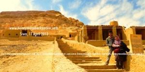 Oase Siwa, Oase Hati di Gurun Sahara