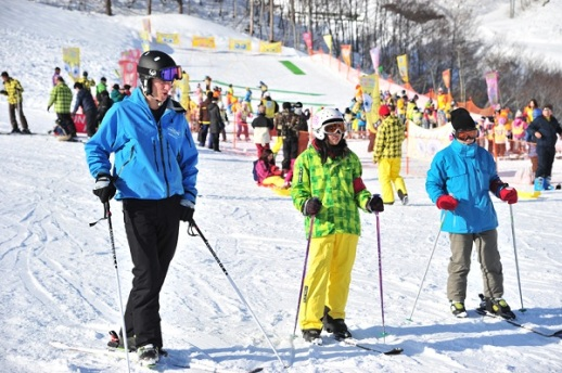 Main ski di Gala Yuzawa Resort