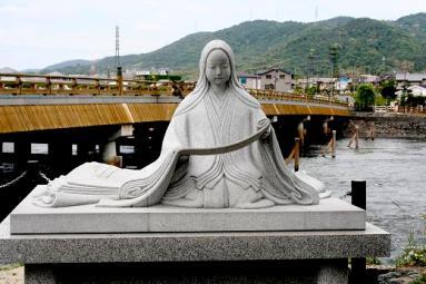 Sumber foto: http://en.wikipedia.org/wiki/Uji,_Kyoto