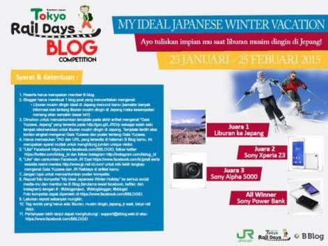 poster-lomba-my-ideal-japanese-winter-vacation