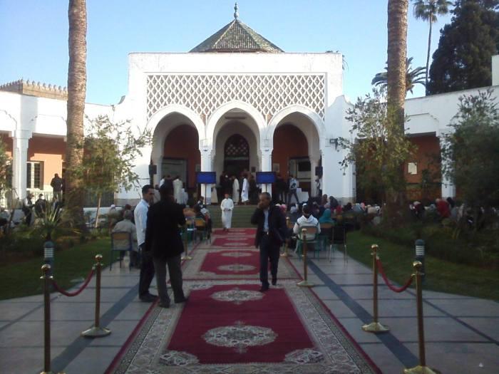Aula Al-Idrissy